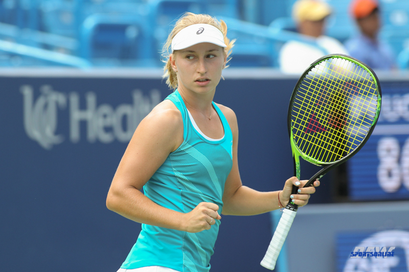 CINCINNATI, OH - AUGUST 14: Daria Gavrilova (AUS) reacts to a point during the Western & Southern Open at the Lindner Family Tennis Center in Mason, Ohio on August 14, 2017. (Photo by George Walker/Icon Sportswire)