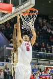 DALLAS, TX - NOVEMBER 12: Southern Methodist Mustangs forward Ethan Chargois (5) dunks during the men's basketball game between SMU and ULM on November 12, 2017, at Moody Coliseum, in Dallas, TX. (Photo by George Walker/DFWsportsonline)